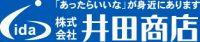 井田商店のロゴ